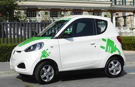 Električni avto icaro